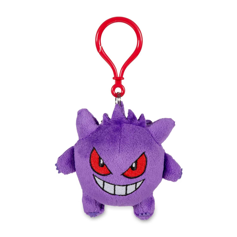 8f4b6953a37 Image for Gengar Pokémon Petit Plush Keychain from Pokemon Center