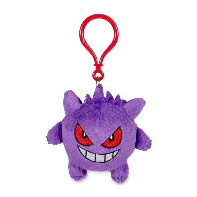 Image for Gengar Pokémon Petit Plush Keychain from Pokemon Center