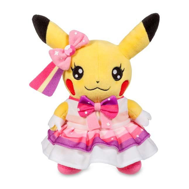 "Image for Cosplay Pikachu: Pikachu Pop Star Poké Plush (Standard Size) - 9"" from Pokemon Center"