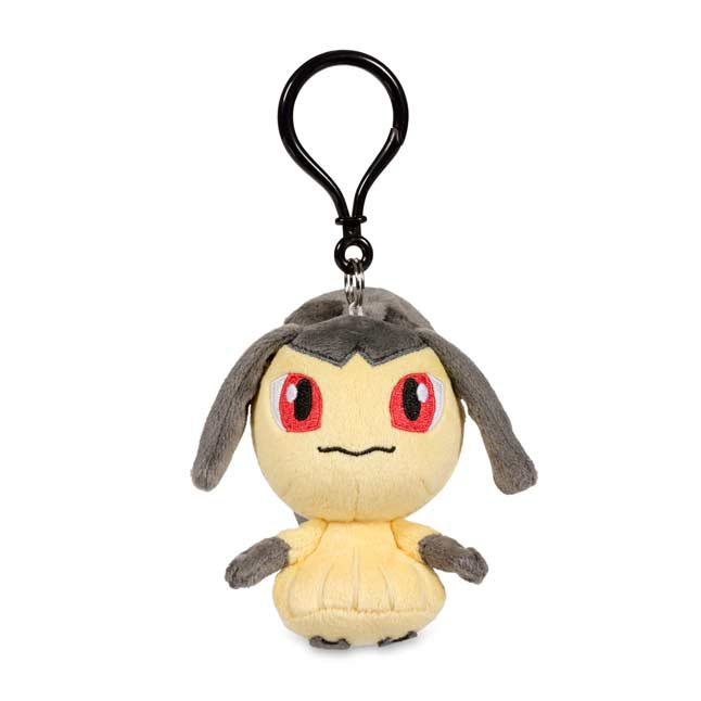 Image for Mawile Pokémon Petit Plush Keychain from Pokemon Center