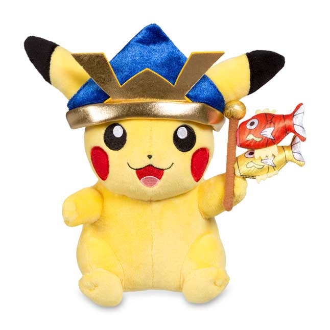 "Image for Pikachu Celebrations: Children's Day Pikachu Poké Plush (Standard Size) - 7 1/2"" from Pokemon Center"