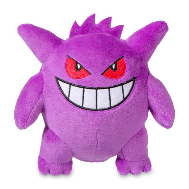 "Image for Gengar Poké Plush (Standard Size) -  6 1/2"" from Pokemon Center"