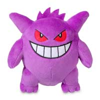 Image for Gengar Poké Plush (Standard Size) -  6 1/2 In. from Pokemon Center