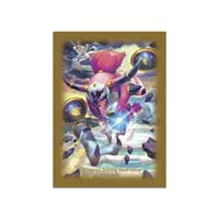 Image for Hoopa Unbound Card Sleeves (65 Sleeves) from Pokemon Center
