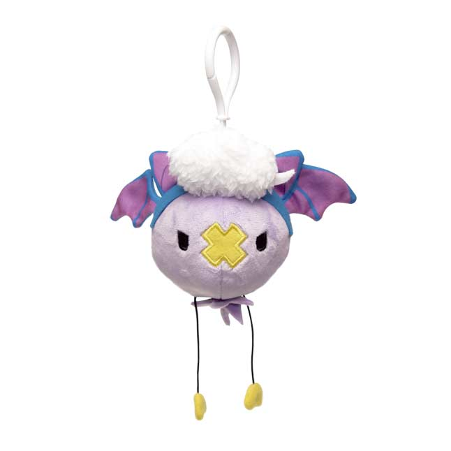 Image for Drifloon Halloween Circus Plush Keychain from Pokemon Center