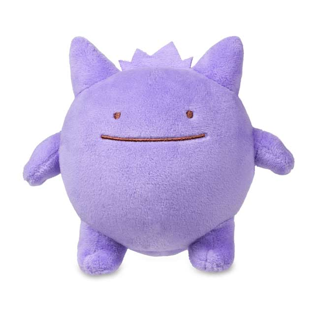 "Image for Ditto as Gengar Poké Plush (Standard Size) - 7"" from Pokemon Center"