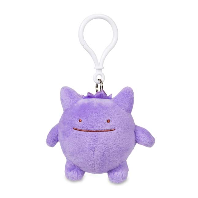 Image for Ditto as Gengar Plush Keychain from Pokemon Center