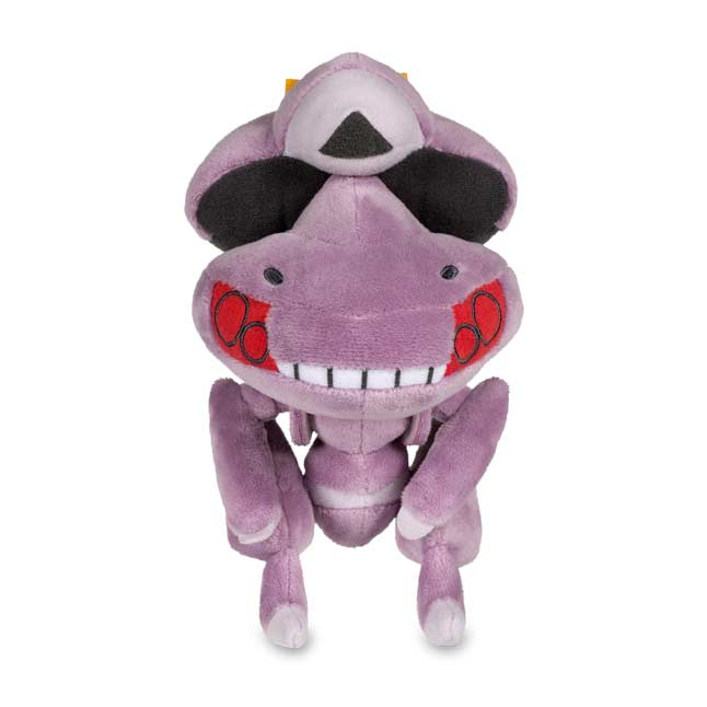 "Image for Genesect Poké Doll (Standard Size) - 6"" from Pokemon Center"