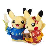 Image for Paired Pikachu Celebrations: Moon Viewing Pikachu Plush - 8 In. from Pokemon Center
