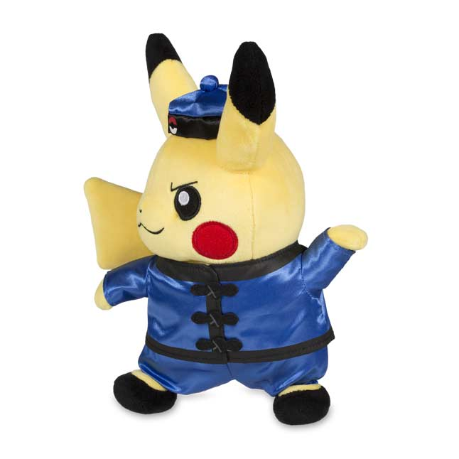 "Image for Around the World Kung Fu Pikachu Poké Plush (Standard) - 8 1/2"" from Pokemon Center"