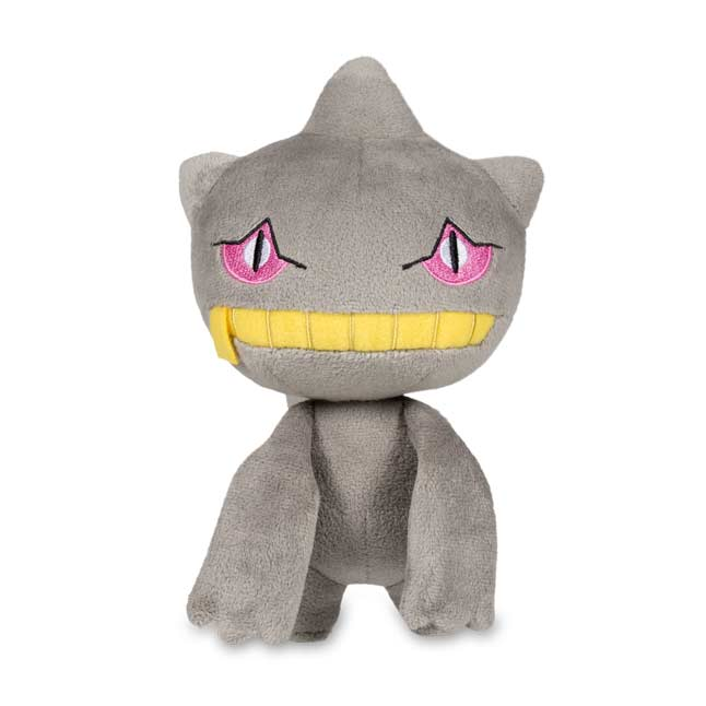 "Image for Banette Poké Plush (Standard Size) - 7"" from Pokemon Center"