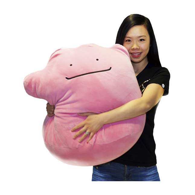 Image for Ditto Large Cushion - 25 In. from Pokemon Center