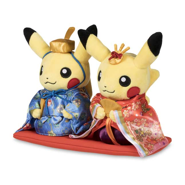 "Image for Paired Pikachu Celebrations: Doll Festival Pikachu Plush - 8 1/2"" from Pokemon Center"