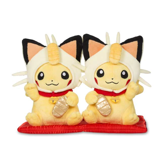 "Image for Paired Pikachu Celebrations: Good Fortune Pikachu Plush - 9 1/3"" from Pokemon Center"