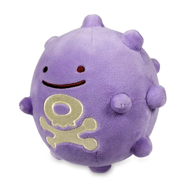 "Image for Ditto As Koffing Poké Plush (Standard) - 5"" from Pokemon Center"