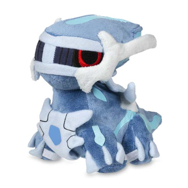 "Image for Dialga Poké Doll Plush (Standard Size) - 6"" from Pokemon Center"