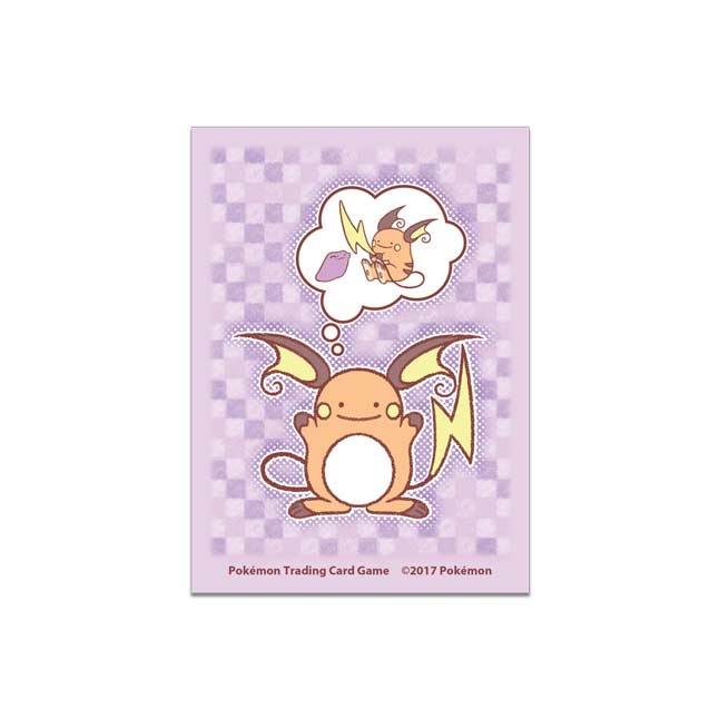 Image for Pokémon TCG: Ditto as Raichu Card Sleeves (65 Sleeves) from Pokemon Center