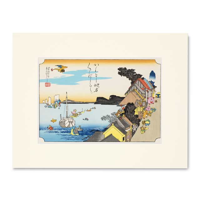 Image for Port of Vermilion City Traditional Ukiyo-e Woodblock Print from Pokemon Center