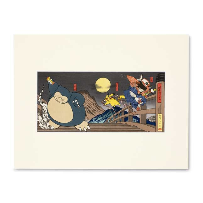 Image for Silence Bridge Traditional Ukiyo-e Woodblock Print from Pokemon Center