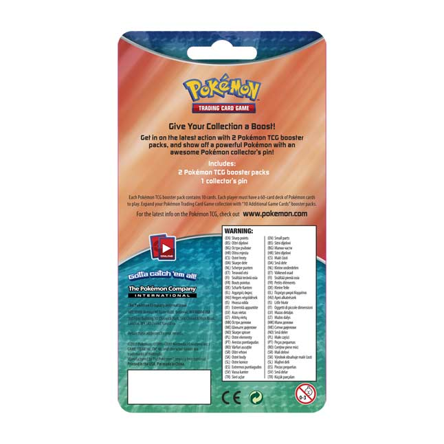 Image for Pokémon TCG: 2 Booster Packs with Mega Swampert Collector's Pin from Pokémon Center