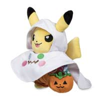 Image for Pikachu Ghost Costume Poké Plush (Standard) - 8 In. from Pokemon Center