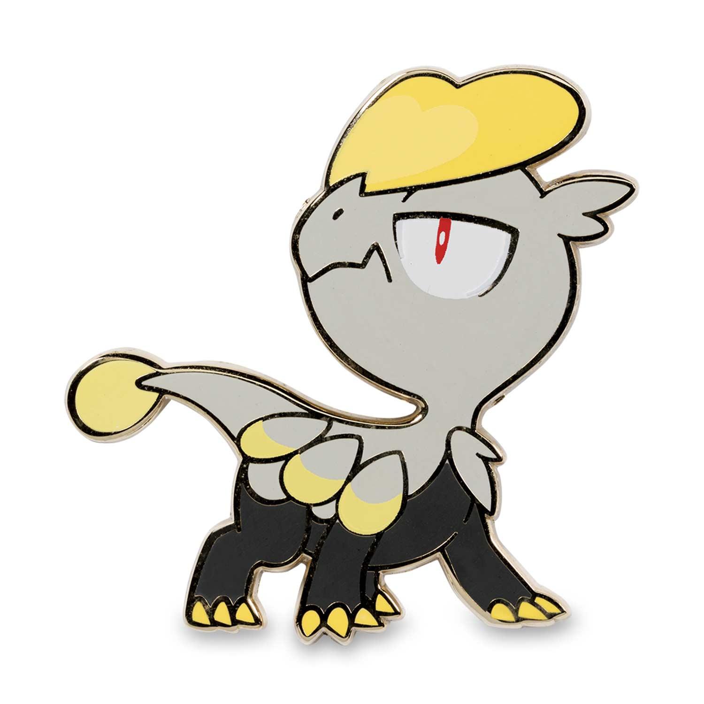 Pokemon Jangmo-o Poké Plush 8 inch Standard