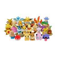 Image for Arcanine Sitting Cuties Plush - 6 In. from Pokemon Center