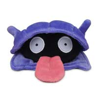 Image for Shellder Sitting Cuties Plush - 5 In. from Pokemon Center