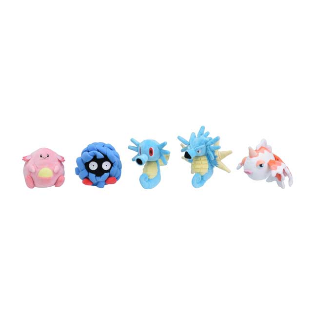 Image for Horsea Sitting Cuties Plush - 5 In. from Pokémon Center