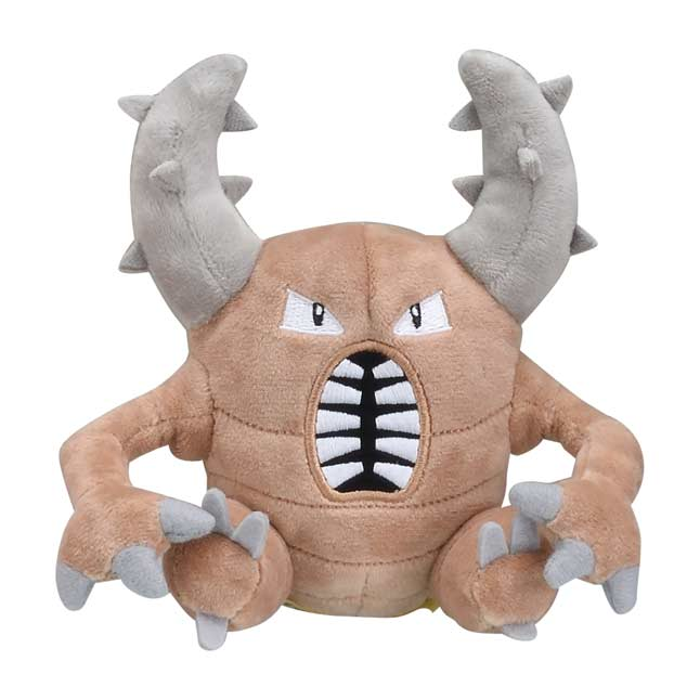Image for Pinsir Sitting Cuties Plush - 6 ¼ In. from Pokemon Center