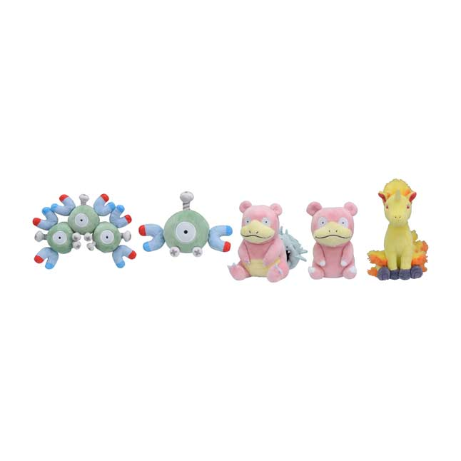 Image for Magneton Sitting Cuties Plush - 6 ¾ In. from Pokémon Center