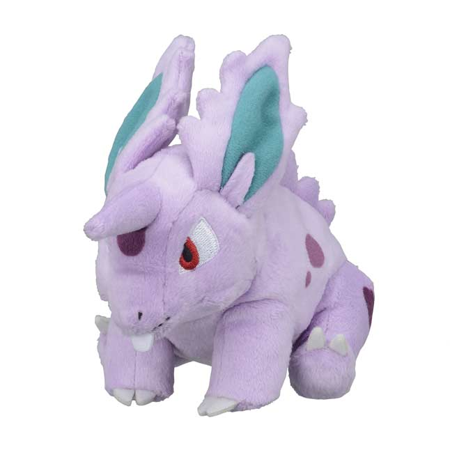 Image for Nidoran♂ Sitting Cuties Plush - 5 ¾ In. from Pokémon Center