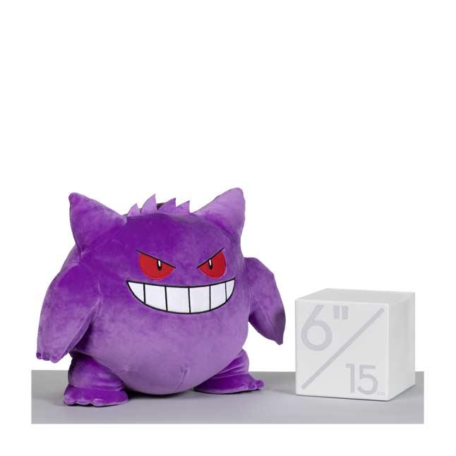 16 In. 2019 New Pokemon Center Original Gengar Squishy Plush Doll Stuffed Toy