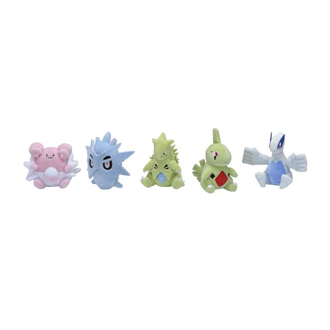 Image for Larvitar Sitting Cuties Plush - 6 In. from Pokemon Center