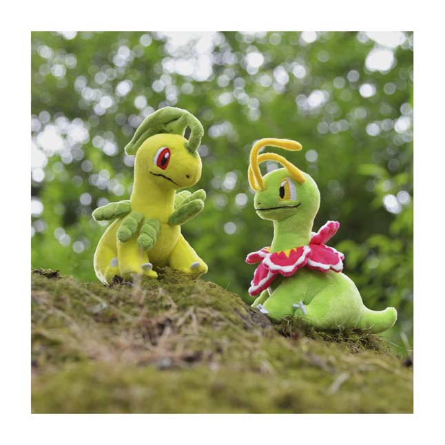 Image for Bayleef Sitting Cuties Plush - 5 ½ In. from Pokémon Center