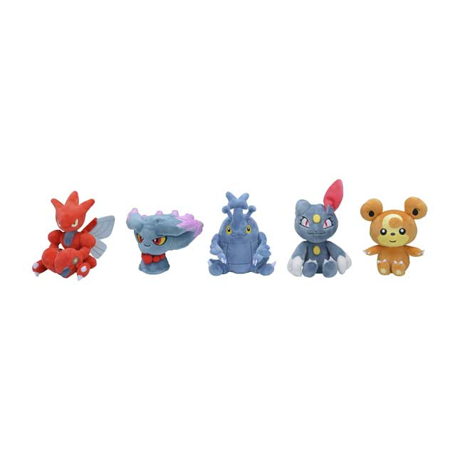 Image for Misdreavus Sitting Cuties Plush - 5 ½ In. from Pokemon Center