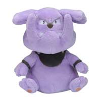 Image for Granbull Sitting Cuties Plush - 5 ½ In. from Pokémon Center