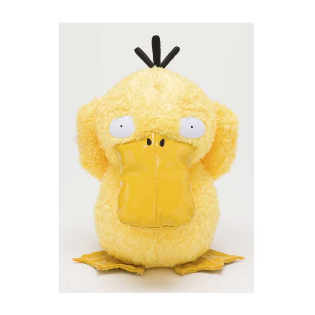Select Collection Pokemon Psyduck 8 Inch Plush Figure