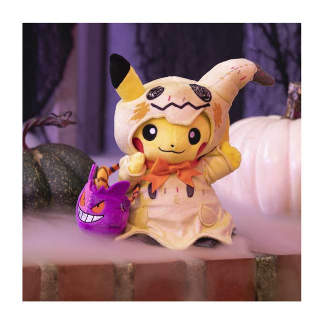 Image for Pikachu Pokémon Pumpkin Parade Poké Plush - 8 ¾ In. from Pokémon Center